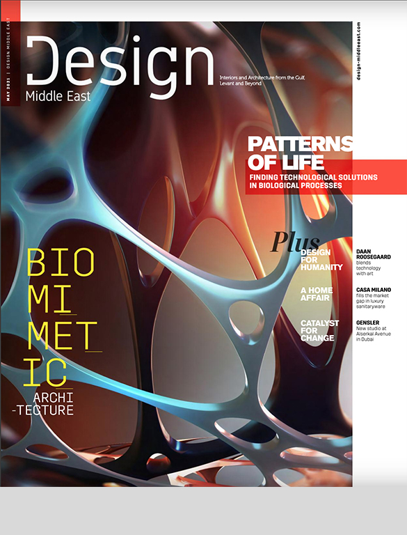 Design Middle East : Patterns Of Life