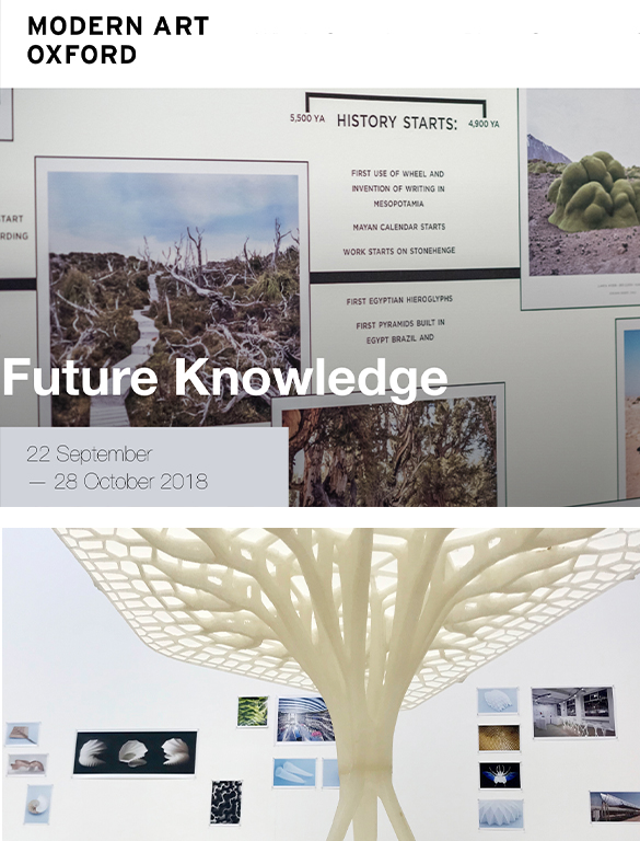 Museum of Modern Art, Oxford : Future Knowledge